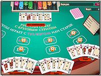 Казино русский покер играть бесплатно игровые автоматы бесплатно для телефона